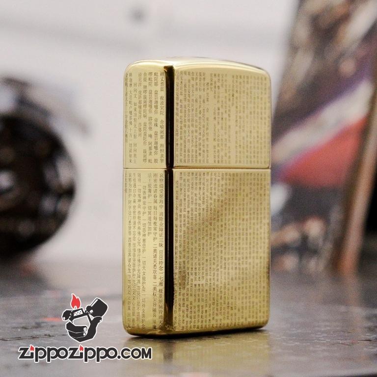 Bật Lửa Zippo Đồng Khắc kinh điển Phật giáo thần chú Shurangama Armor