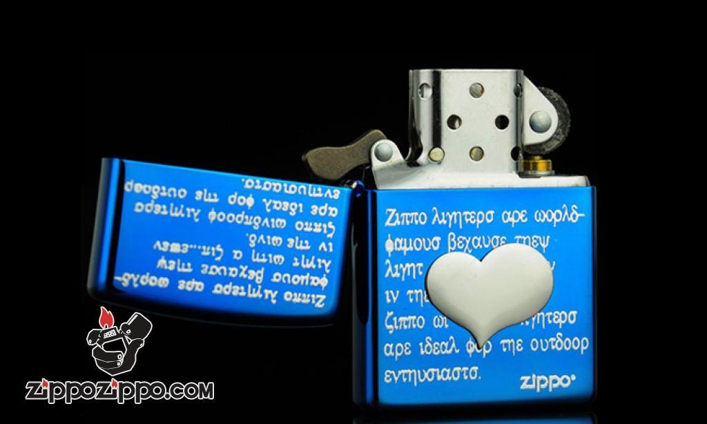 Bật lửa Zippo Xanh khắc nổi trái tim