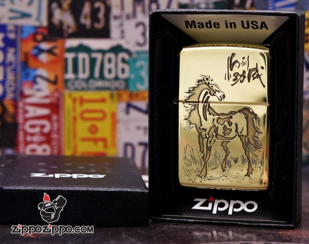 Bật lửa Zippo chính hãng đồng Bản Armor nhẹ khắc mã đáo thành công
