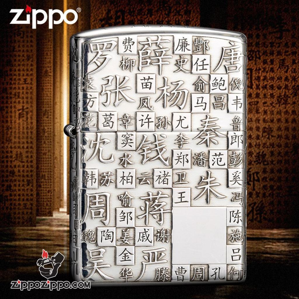 Bật lửa Zippo Bạc Nguyên Khối Cao Cấp Khắc Thần Chú Bản Vỏ Mỏng