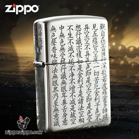 Bật lửa Zippo  Bạc nguyên khối cao cấp khắc Bát Nhã Tâm Kinh