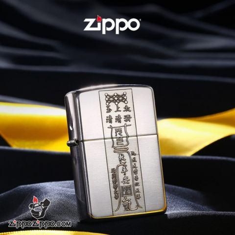Bật lửa Zippo Bạc Nguyên Khối Cao Cấp Khắc Bùa Âm Dương Ngũ hành Bản Vỏ Mỏng
