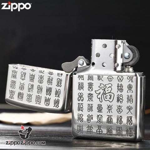 Bật lửa Zippo Bạc nguyên khối cao cấp khắc Chữ Phúc bản Tiêu Chuẩn.