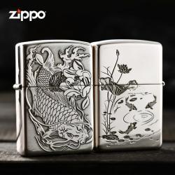 Bật lửa Zippo Bạc nguyên khối cao cấp khắc Hình Cá Chép Bản Amor - Mã SP: ZPC2365