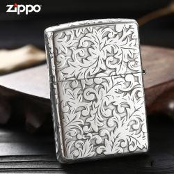 Bật lửa Zippo Bạc nguyên khối cao cấp khắc Hoa Văn Hình Nổi Bản Amor. - Mã SP: ZPC2373