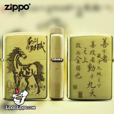 Bật lửa Zippo chính hãng đồng nhẹ khắc mã đáo thành công