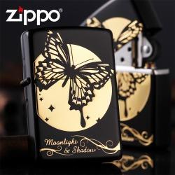 Bật lửa Zippo chính hãng nguyên khối hình bướm đêm - Mã SP: ZPC0344