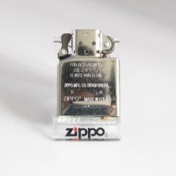 Ruột Máy Zippo Chính Hãng Màu Bạc  - Mã SP: ZPC1312