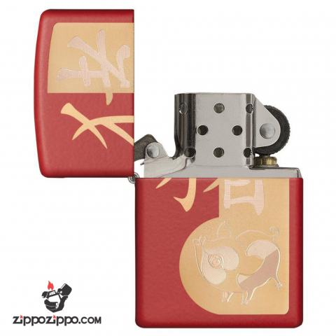 Zippo 29661 – Zippo Chinese Year of the Pig Red Matte
