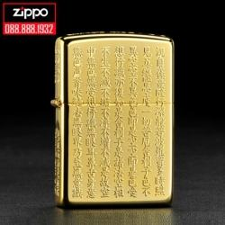 Zippo Chính Hãng Khắc Tâm Kinh Vàng bóng - Mã SP: ZPC0383-V