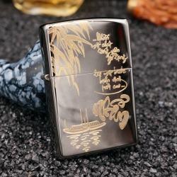 Zippo đen bóng khắc chữ nhẫn - Mã SP: ZPC1897